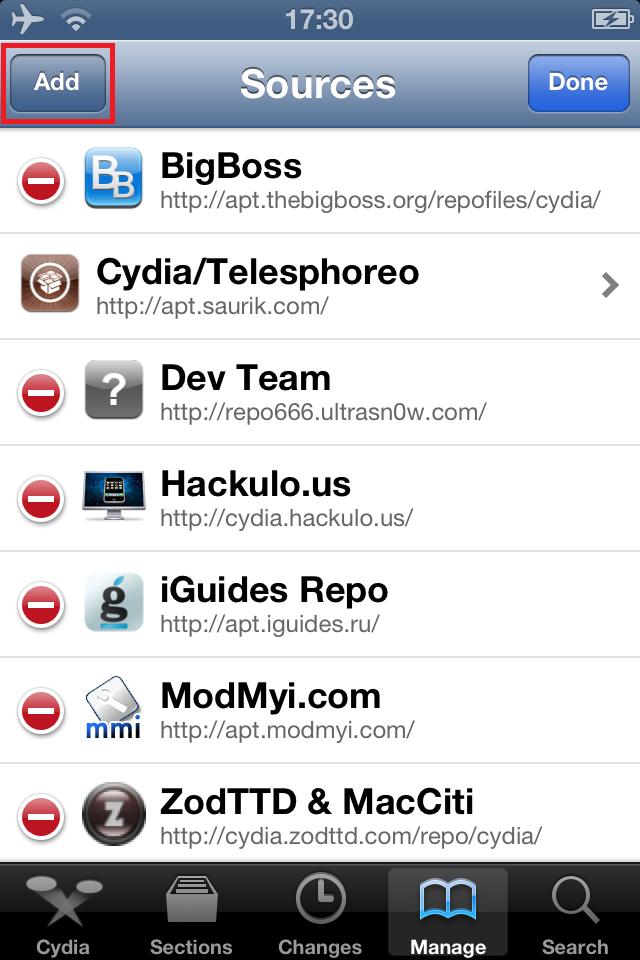 Как добавить репозиторий в Cydia