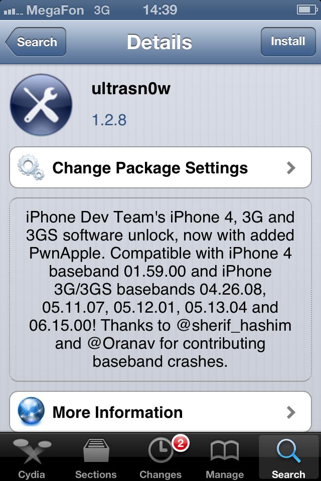 Анлок iPhone 3GS и 4 на iOS 6.1 с помощью Ultrasn0w
