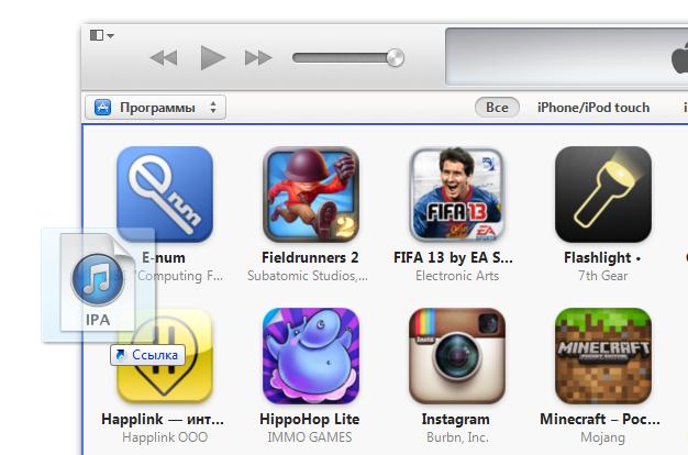 Как загрузить приложения, музыку, фото и видео на iPad, iPhone и iPod