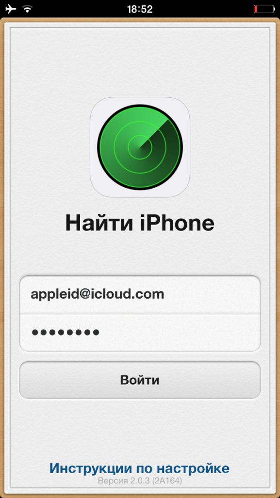 Как найти iPhone