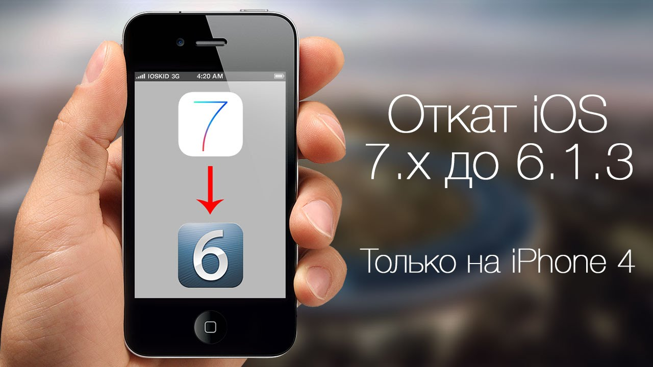 Iphone software unlock v1 31