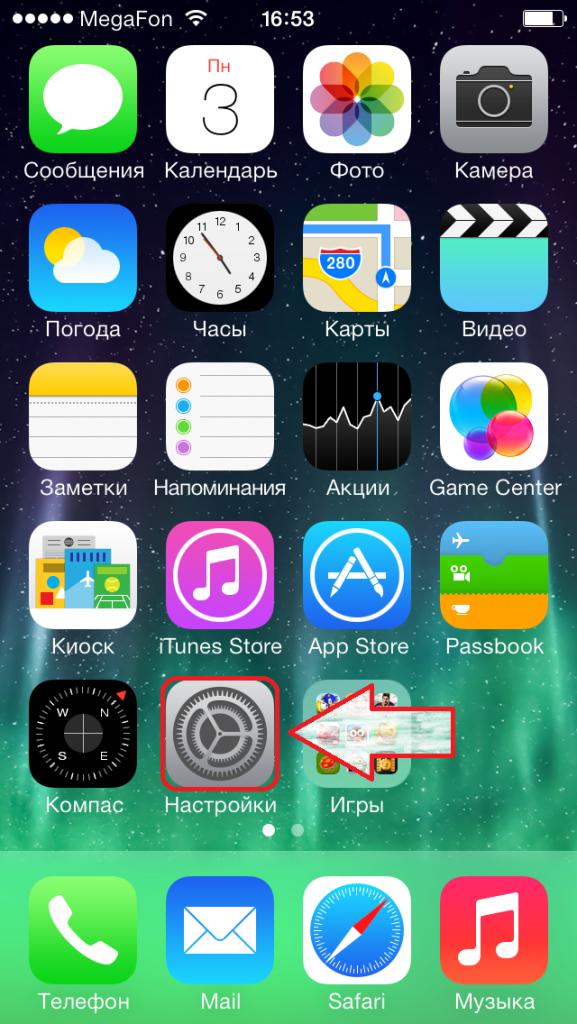 Как установить смайлики на iPhone