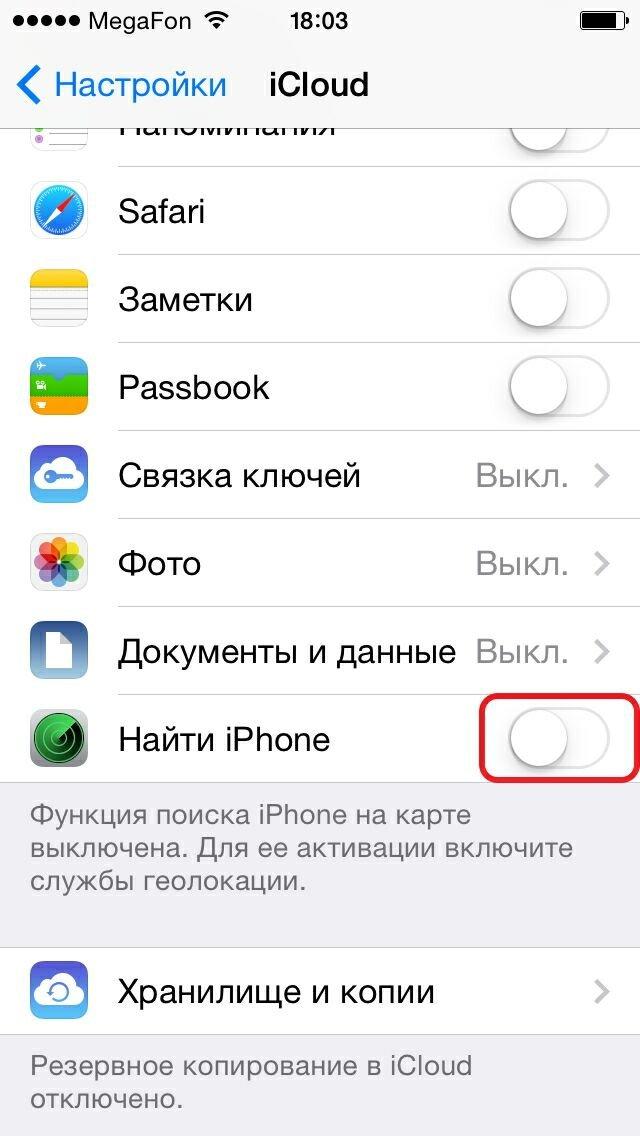 как определить iphone 4 или 4s