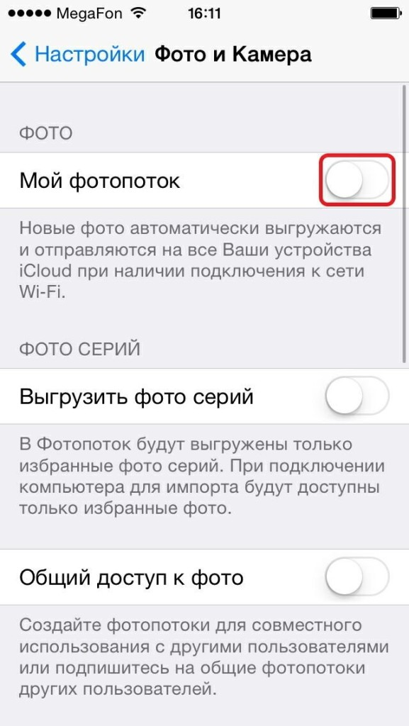 Настройка Apple ID для использования iCloud