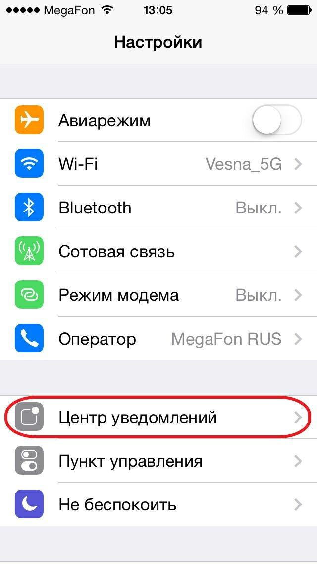Изменение дизайна/темы iPhone, iPad, iPod touch - айВики - Энциклопедия Apple