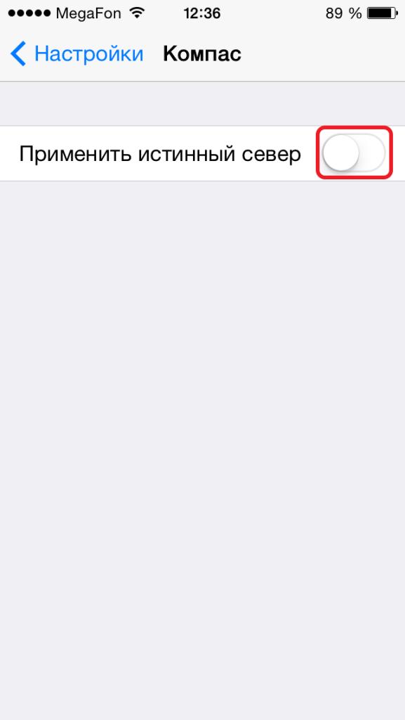 Как использовать Компас на iOS?