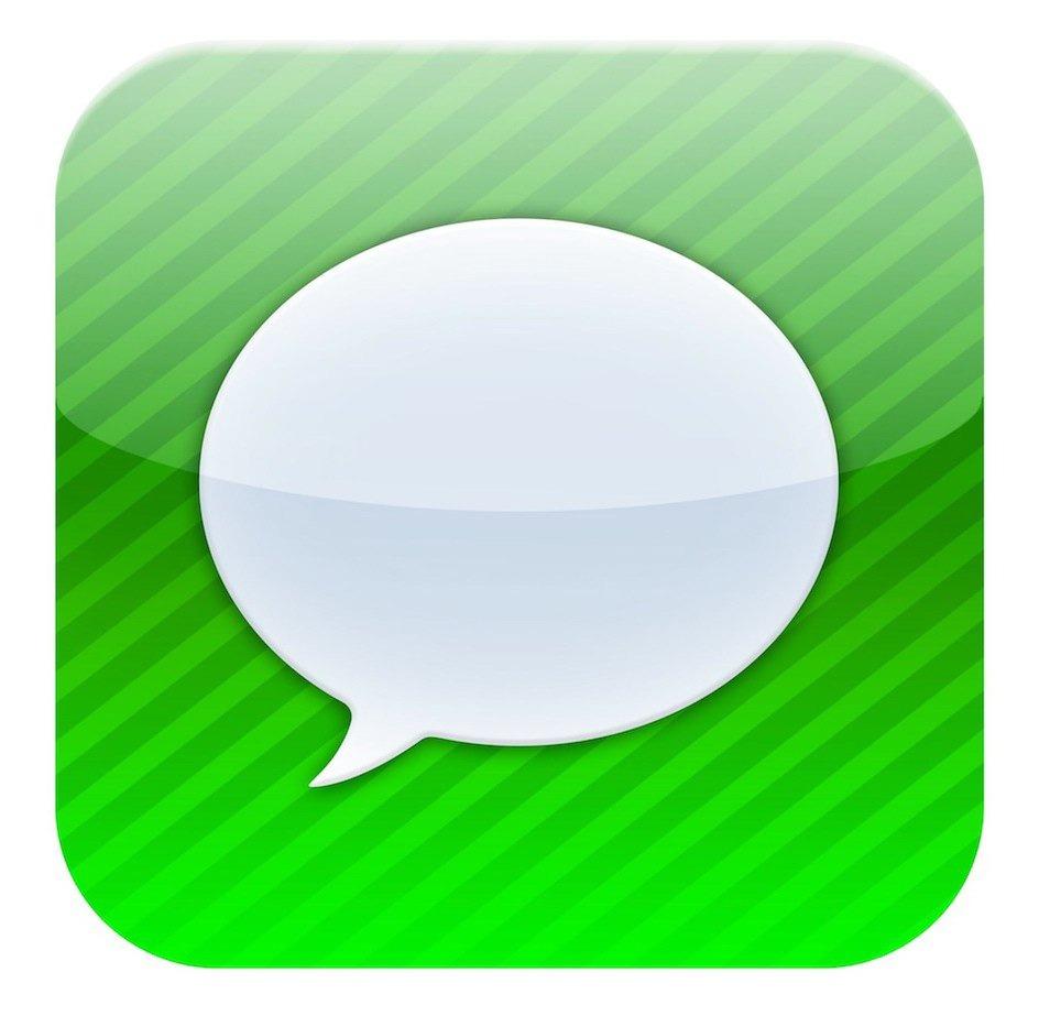 Как удалить все смс с айфона?