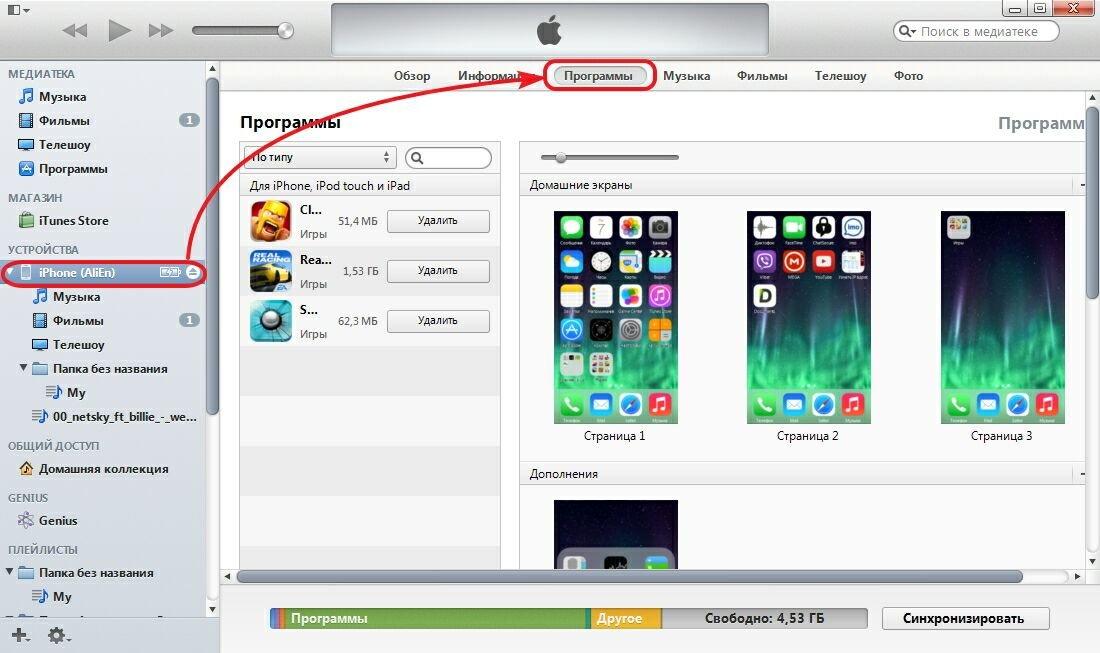 Программа для айфон скачать видео с вк