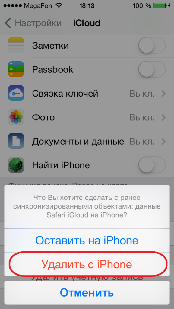 Как правильно подготовить iPhone к продаже