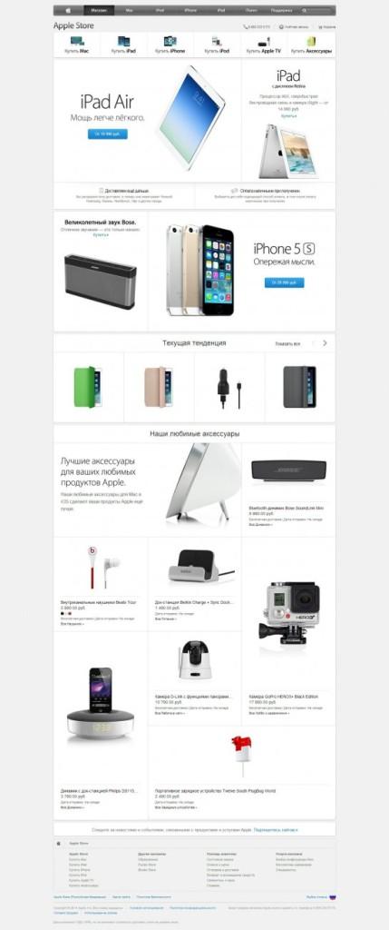 Как оформить заказ в Apple Online Store?