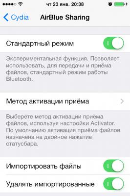 Как передавать файлы с iPhone по Bluetooth?