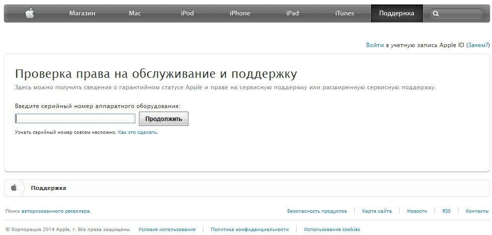 iPhone: как отличить подделку?