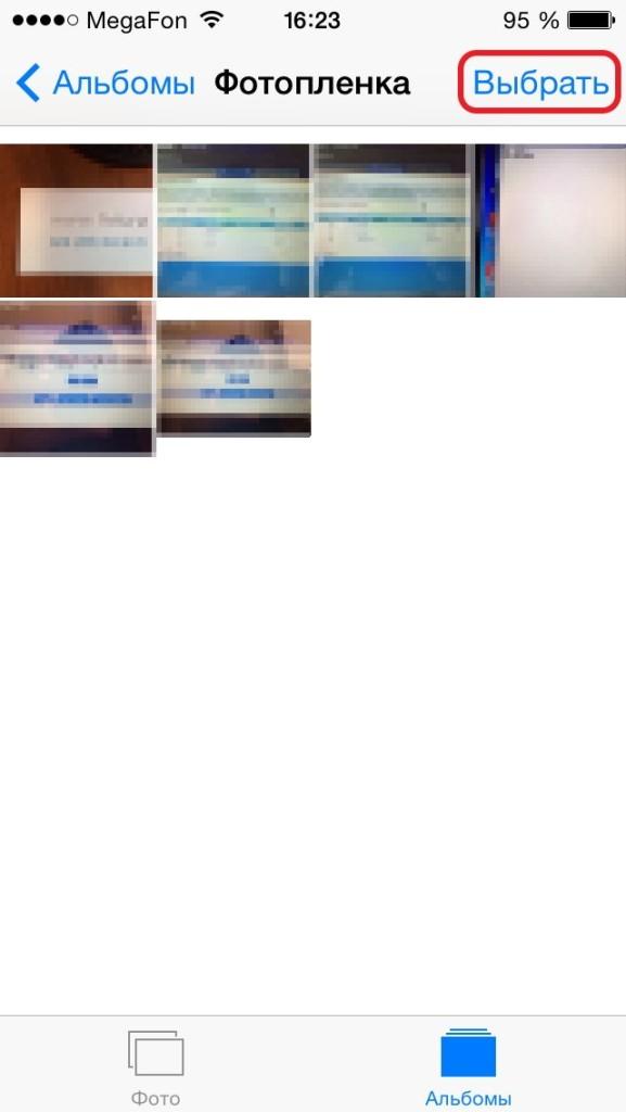 Как удалить фото с iPhone?
