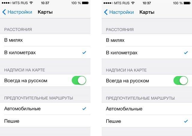 Как установить пешую навигацию на iPhone?