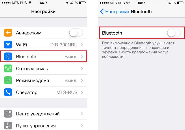 Как подключить iPhone к Bluetooth-устройству?