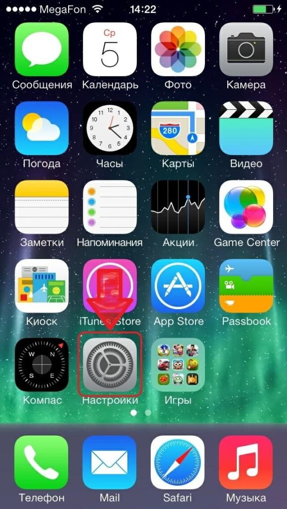 Пароль на iPhone
