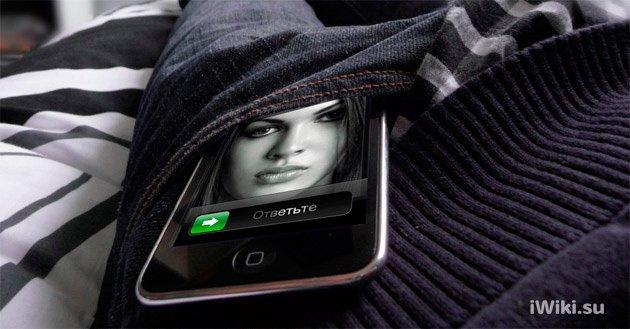 фото на контакт в айФоне