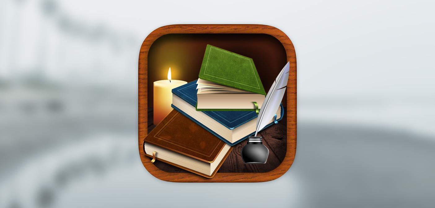 Как читать книги на iPhone?