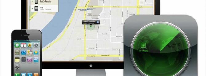Как пользоваться функцией Найти iPhone?