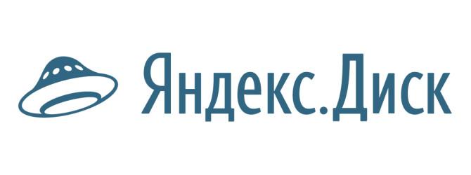 Как переносить контакты между телефонами используя Яндекс.Переезд?