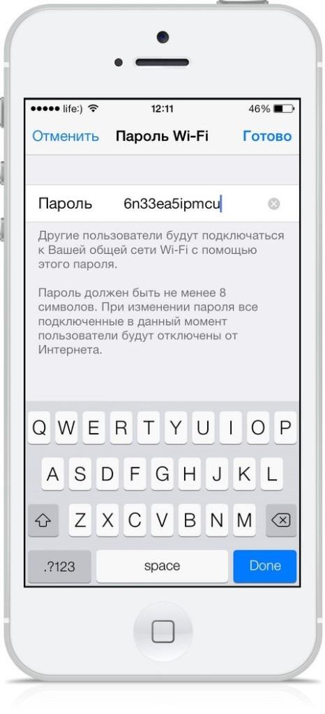 Как сделать из iPhone точку доступа?