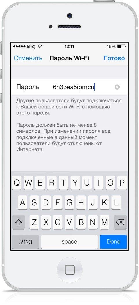 Как сделать айфон точкой доступа фото 436