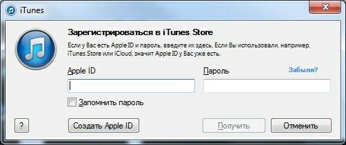 Как установить программы на iPhone?