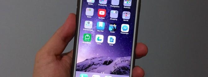 Как настроить MMS на iPhone?