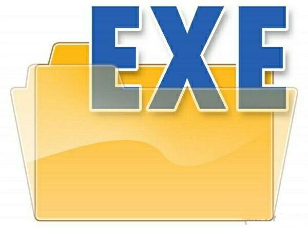 что такое Exe файл - фото 5