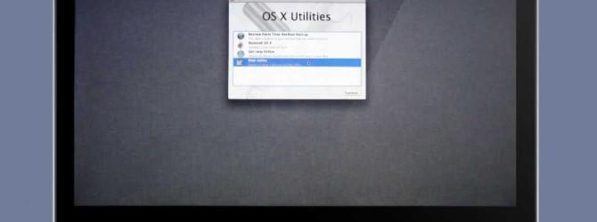 Как отформатировать диск на Mac: просто, быстро, эффективно