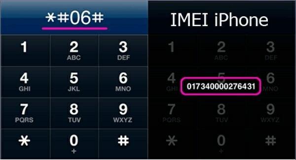 Где у айфона имей (IMEI)?