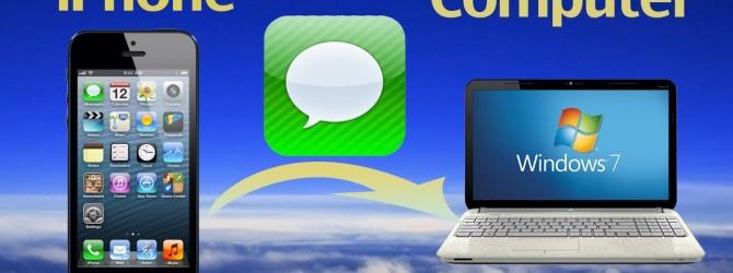 Как отправить смс с компьютера через айфон?