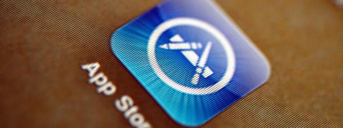 Как вернуть деньги за приложения из AppStore