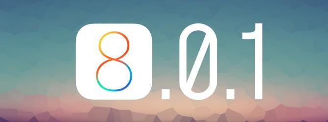 iOS 8.0.1 покинула рынок