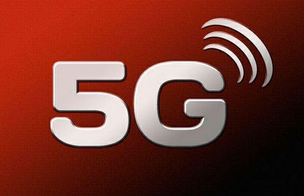 «Яблочники» займутся разработкой 5G-сетей  в составе альянса NGMN