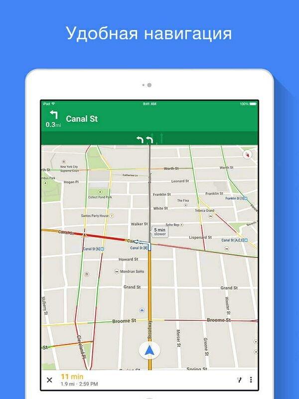 Обновленный Google Maps поможет объехать пробку