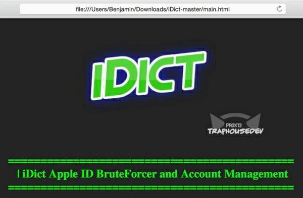 Apple решила проблему уязвимости iCloud, позволявшей взламывать аккаунты пользователей