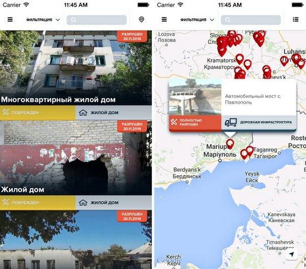 Новая программа, появившаяся в App Store, поможет узнать о новых разрушениях на Донбассе
