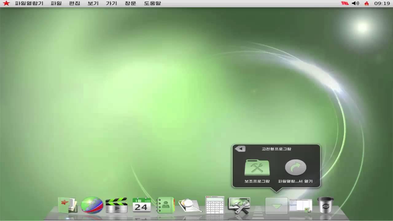Северокорейский клон OS X появился в свободном доступе
