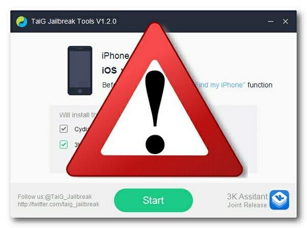 Apple больше не подписывает iOS 8.1.2