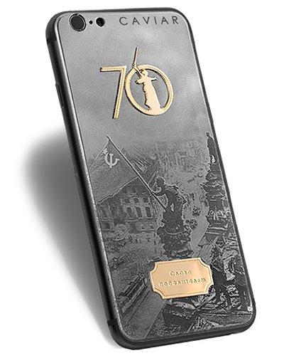 О специальной серии смартфонов, посвященной юбилею Победы