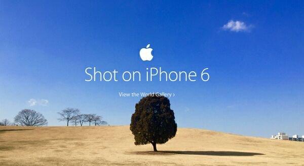Компания Apple удостоилась Гран-при «Каннских львов»