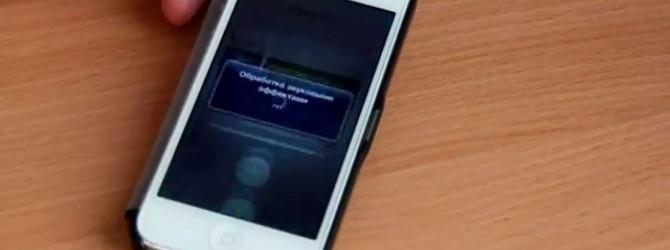 Учимся ставить рингтоны на iPhone