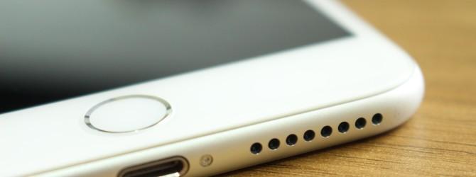 iPad и iPhone нового поколения возможно получат усовершенствованный сканер отпечатков пальцев