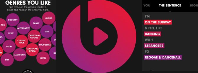 Beats Music войдет в состав iTunes