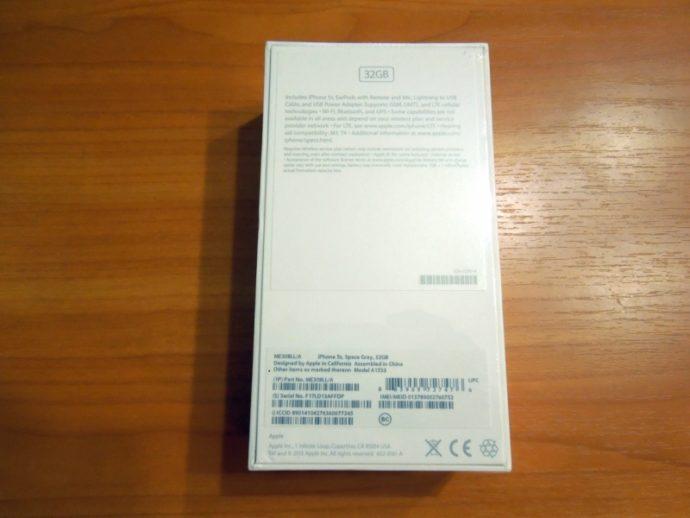 Наклейка на iPhone 5S