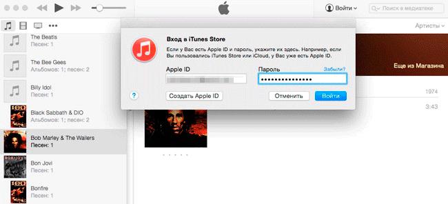 Авторизация с ПК на iCloud через iTunes