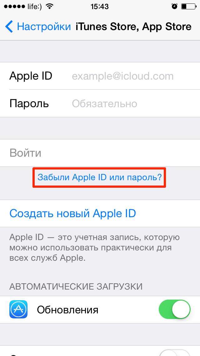 Экран сброса пароля