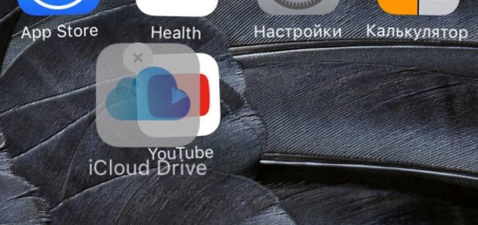 Экран устройства