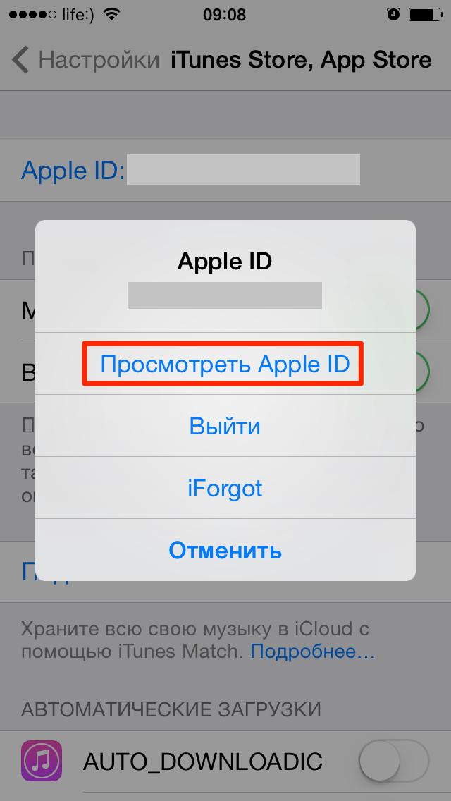 Экран восстановления пароля